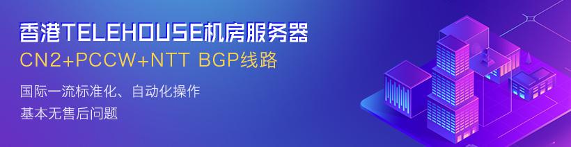 香港HS服务器