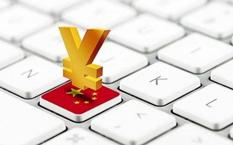 互联网金融解决方案客户案例1