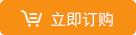 香港服务器订购