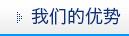天下数据台湾服务器托管的优势