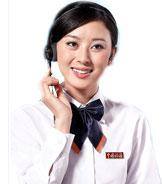 天下数据的台湾服务器托管客服服务