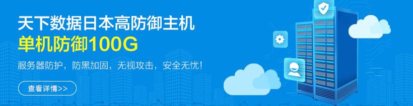 日本服务器机房活动