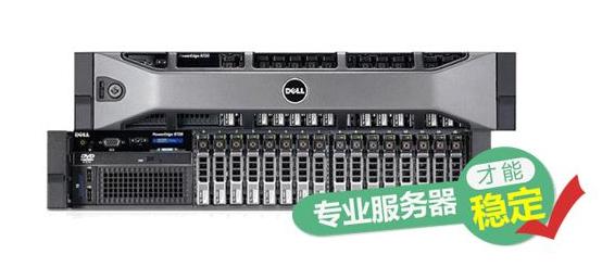 免备案香港服务器选择天下数据IDC