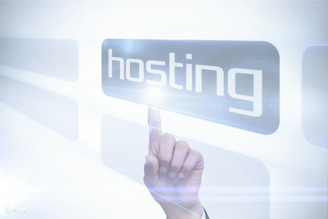 海外虚拟主机租用对网站优化有影响吗?