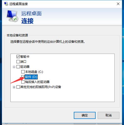 怎么把电脑里面的网站数据上传到租用的服务器里面