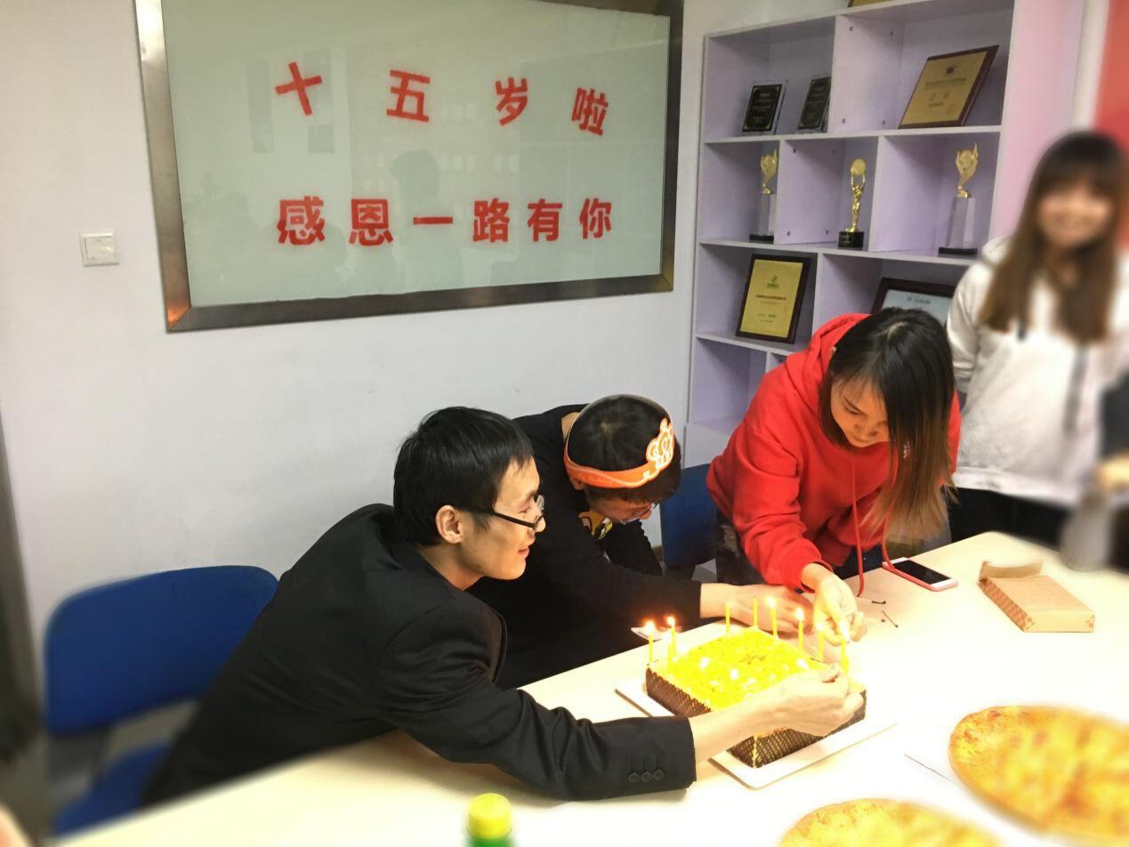11月23日感恩节,朗�h生日会