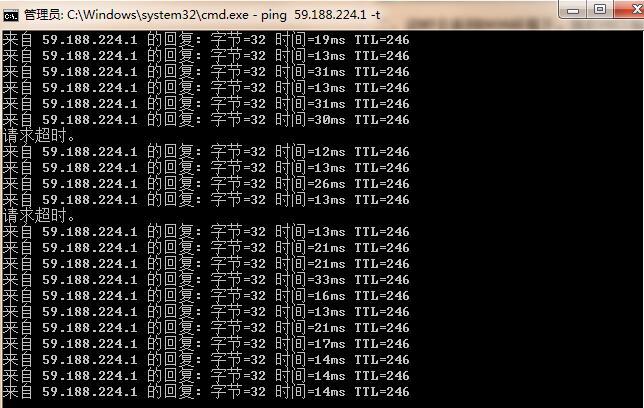 ping测试香港cn2网络线路机房的服务器速度