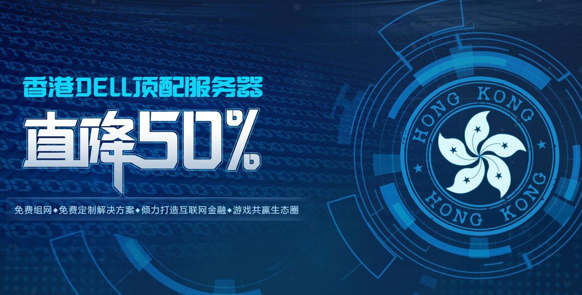 香港服务器IP为什么会被封?