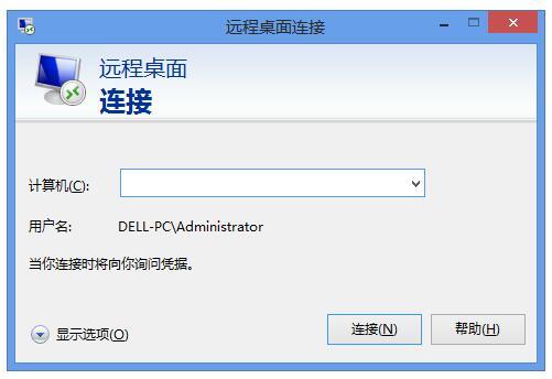 应用海外vps效劳器搭建VPN教程(基于windows系统)