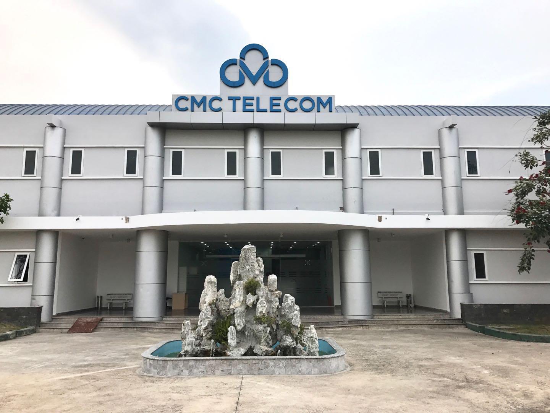 越南机房cmc