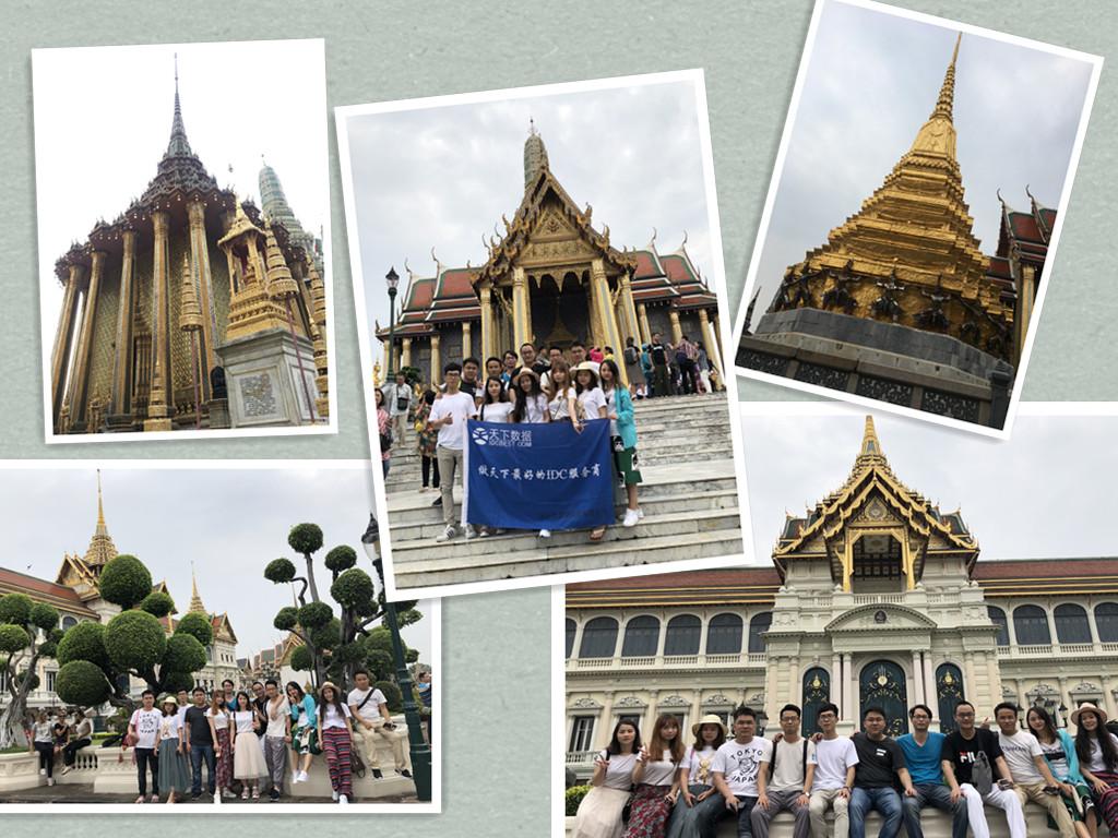 天下数据组织2017年度优秀员工6天泰国旅游记