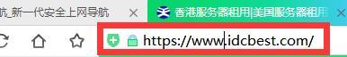 HTTPS和SSL真的能让网站安全起来吗?
