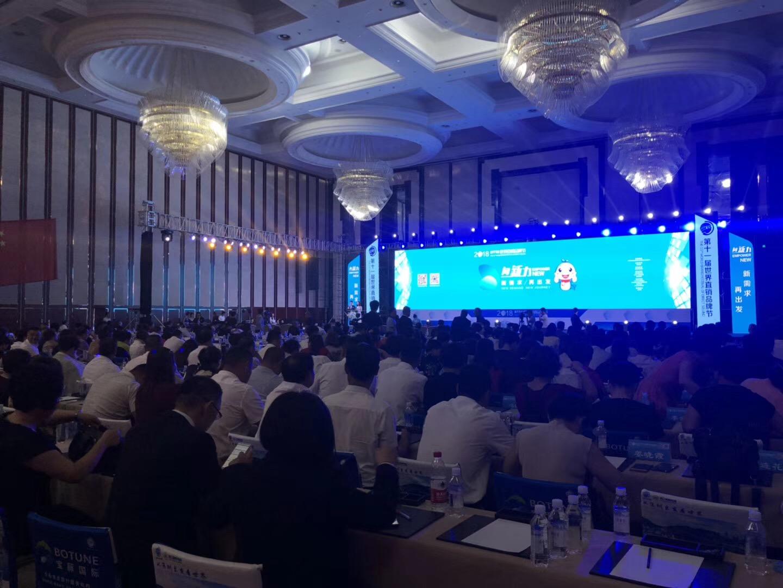 """第十一届世界直销品牌节,天下数据品牌谱写""""IDC直销""""时代新篇章!"""