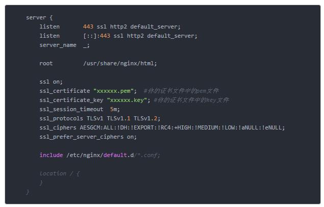 微信小程序HTTPS服务器搭建教程?只需三个步骤