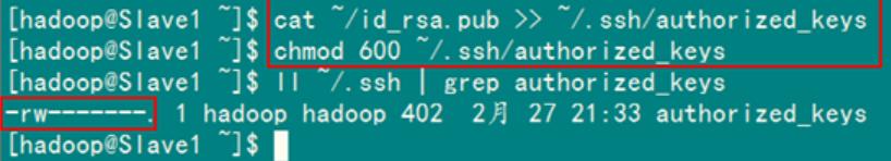 如何实现两台服务器间无密码的传输数据和操作