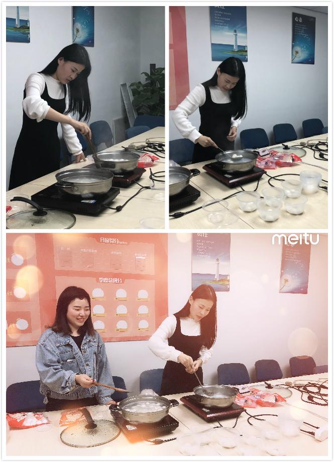 煮汤圆、吃汤圆,天下数据员工共庆元宵佳节