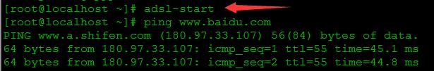 ADSL动态拨号vps主机linux拨号使用说明