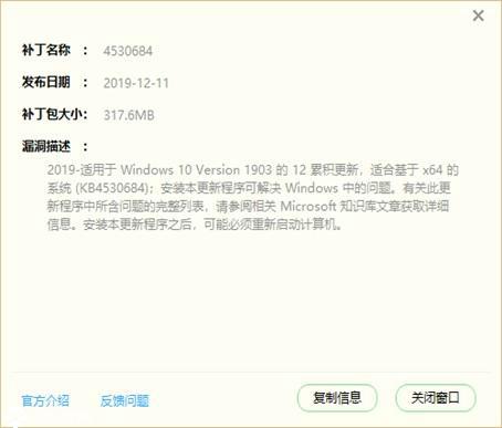 比较好的付费vpn_Windows 10 1903版 VPN连接不成功,总是出现正在连接到...-行业新闻 ...