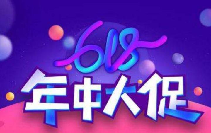 天下数据618钜惠活动,海外云服务器一律55元/月,限时抢!