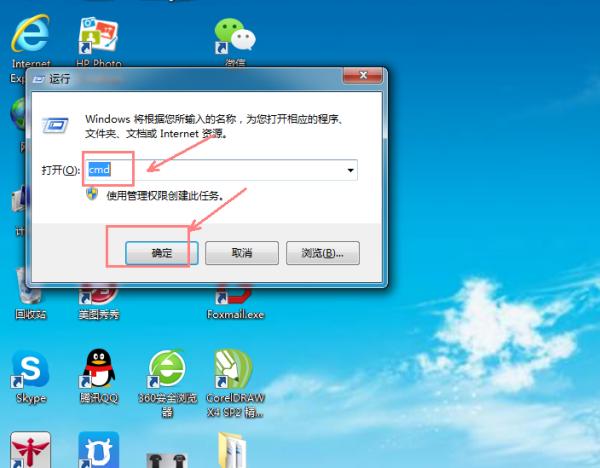 内网IP地址查询方法
