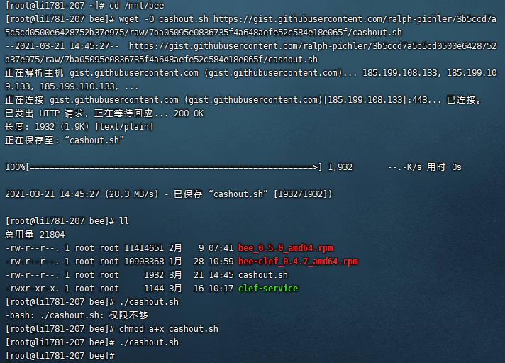 swarm挖矿bzz搭建bee节点linux教程