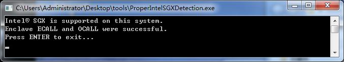 检测PHA挖矿服务器或者PC是否支持IntelSGX的原理和规则
