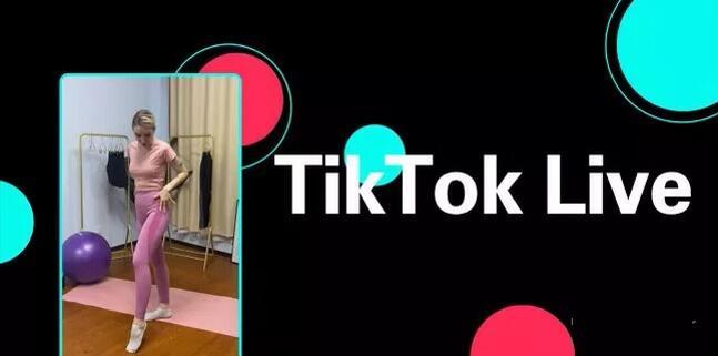 TikTok直播带货应该怎么做?操作步骤是什么?